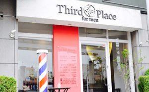 Third Place外観